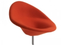 Zitelement lounge chair Artifort Globe